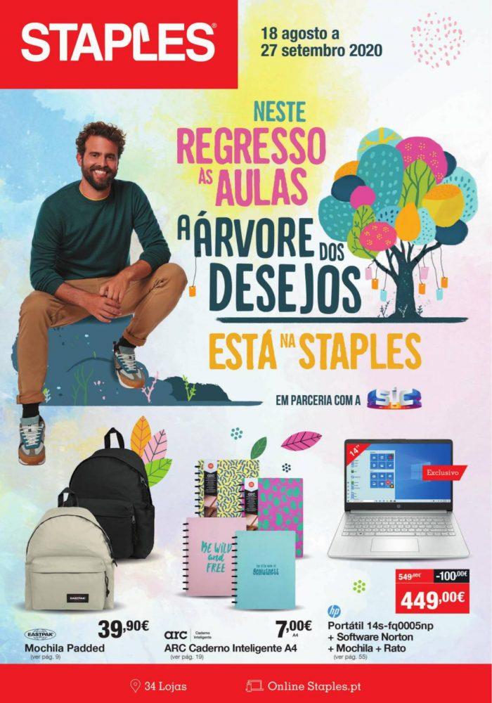 staples_folheto_aulas (1)